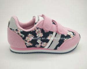 Children Summer Casual Running Shoes pictures & photos