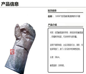 Fire-Retardant Military Multicamo Water-Proof Wild Traning Multicamo Camouflage Tactical Outdoor Bionic Full-Half Finger Sports Travelling Leather Glove pictures & photos