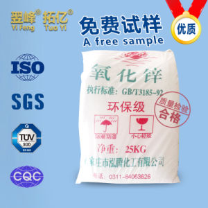 Activated Zinc Oxide Powder, High Purity pictures & photos