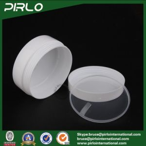 50g Double Wall White Color Skin Care Cream Plastic Jars with Liner and Cap pictures & photos