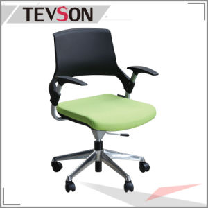 Low Back Office Designer Furniture Conference Plastic Staff Chair (DHS-P111) pictures & photos