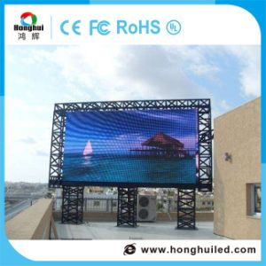 Wholesale Rental P16 Full Color LED Display pictures & photos