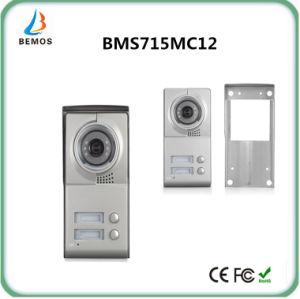 """7"""" Touch Button Design Low Power Video Intercom Door Phone Doorbell pictures & photos"""