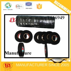 Similar to Tesa Tape of High Quality Cloth Automotive Wire Harness Tape pictures & photos