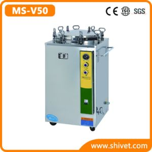 50L Veterinary Vertical Pressure Steam Sterilizer (MS-V50) pictures & photos