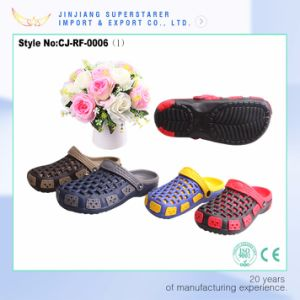 Lovely Colorful Cartoon Kids EVA Beach Garden Clog with Charms pictures & photos