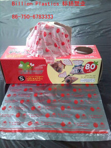 HDPE Animal Designed Rolled Plastic Bag Bread Bag Food Bag pictures & photos
