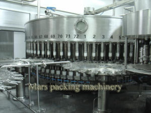 Cgf50-50-12 Pure Water Filling Line pictures & photos