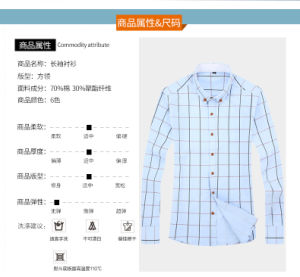 Six Color Men′s Cutton Plaid Long Sleeve Shirt Classic and Fashion pictures & photos