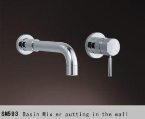 Faucet (SM593)