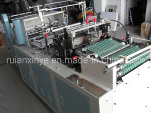 Arc Shaped Sealing Bag Making Machine Supplier pictures & photos