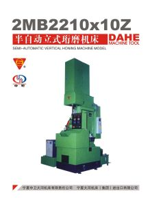 Vertical Honing Machine (2MB2210X10Z-A)