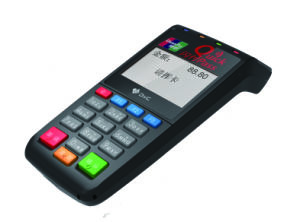Portable Mobile POS Terminal with GPRS/ Bluetooth/ NFC Card Reader pictures & photos