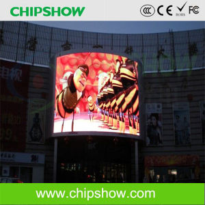 Chipshow Full Color Outdoor LED Display Screen (P16) pictures & photos