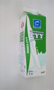 Milk Carton Packing Machine (BW-500) pictures & photos