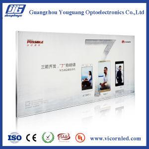 Hotsale: Ygb Frameless Back-Lit Fabric LED Light Box pictures & photos