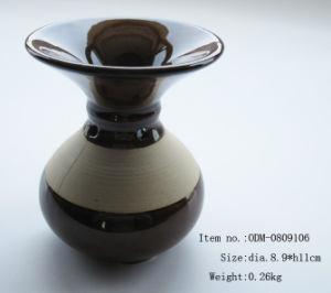 Oil Burner (ODM-0809106)