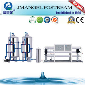 Factory Price Reverse Osmosis Ozone Water Filter RO System Drinking Pure Water Treatment Plant pictures & photos