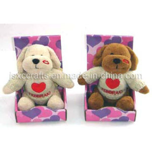 Plush Dog In Display Box (SET-126)