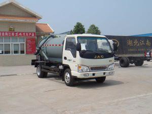 JAC Suction Sewage Truck (Vacuum truck)