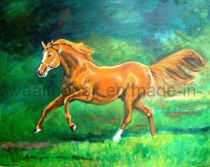Animal Painting (AN000051)