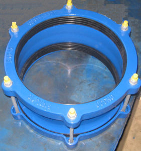 Universal Flexible Coupling (DN40-DN500)