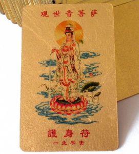 Gold Foil Leaf Buddha Card