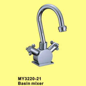 Double Handle Basin Mixer Faucet (MY3220-21)