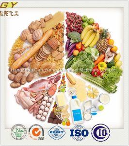 Best Quality Emulsifiers Propylene Glycol Monostearate Pgms E477