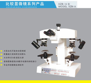 Comparison Microscope (XZB-14) (for experimental edecation police etc)