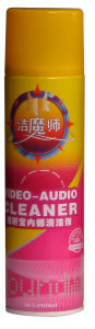 Video-Audio Cleaner