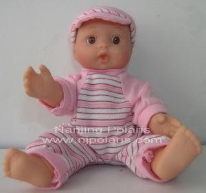"8"" Full Vinyl Baby Doll (A472A)"
