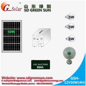 50W Solar System with Build-in AC Charger pictures & photos