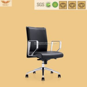 High Quality Office Manager Leather Chair (HB-1514-47-2) pictures & photos
