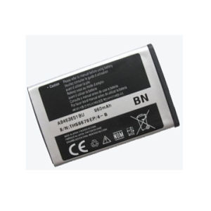 Batteries for Samsung W559 with 850mAh Capacity