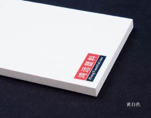 Good Quality White PVC Rigid Sheet