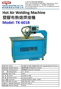 Hot Air Welding Machine pictures & photos