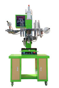 Heat Transfer Printing Machine (VST2018)