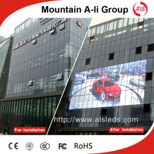 P15 Full Color LED Video Grid Curtain Transparent Screen for Advertising