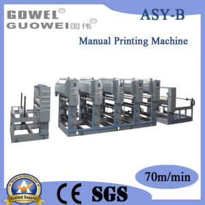 Asy-F High-Speed Gravure Printing Machine for PVC Foam Anti-Slip Pad pictures & photos