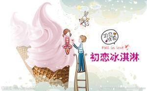 Ce Approved Pre-Cooling Soft Serve Ice Cream Machine pictures & photos