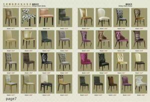 Comfortable Hotel Banquet Chair Church Chair pictures & photos