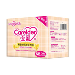Super Absorption Cotton Disposable Baby Diaper with Magic Tape (HA20) pictures & photos