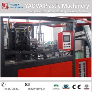 Yaova Manual Hand Feed Preform 2cavities 5000ml Bottle Blow Moulding Machine pictures & photos