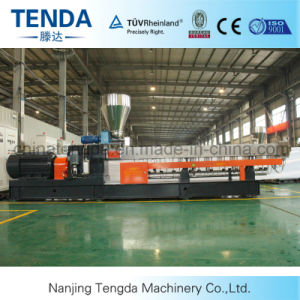 High Performance Twin Screw Extruder From Manufacturing pictures & photos