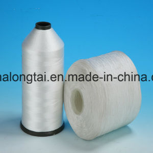150d, 300d Hot Sale FDY Polyester Yarn pictures & photos