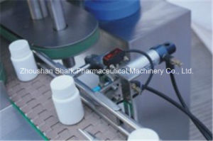 Automatic Machinery High-Speed Water-Cooled Aluminum Foil Sealing Machine pictures & photos