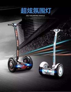 Smart Two-Wheeled Electric Scooter Balance Electric Drift pictures & photos