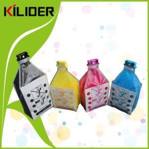 Compatible Cartridge Mpc3260 Color Laser Printer Ricoh Toner pictures & photos