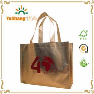 Golden Blank Non Woven Laminated Bag/Fashion Laser Non Woven Bag pictures & photos